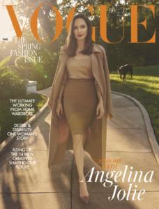 Vogue Magazine 2021 March Edition